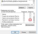https://forum.itstack.ru/uploads/images/2020/03/1f5ea797b4fb67105b49f7b7e85efa28.png