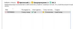 https://forum.itstack.ru/uploads/images/2021/01/bf91ead4d24997dee01d4f10cf3f6096.png